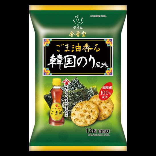 金吾堂製菓<br>ごま油香る韓国のり風味13枚入